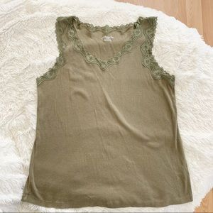 St Johns Bay Lace Ribbed Camisole Tank Top XL
